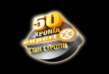 Expert -50 χρόνια στην Ευρώπη, Expert Hellas, λογότυπο