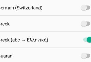 Η επιλογή abc-Ελληνικά στο Android Gboard μπορεί να σας απαλλάσσει από τα greeklish.