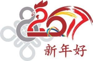 Στην 82η Διεθνή Έκθεση Θεσσαλονίκης τιμώμενη χώρα ήταν η Κίνα (φωτό: ΔΕΘ Helexpo)