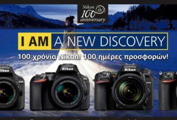 Nikon dSLR Cashback