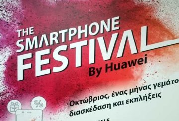 The Smartphone Festival by Huawei sign