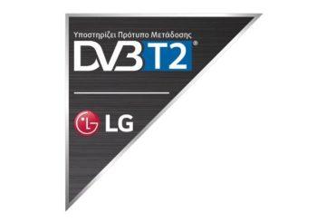 LG TV Monitor DVB-T2