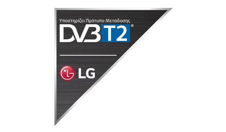 Lg Tv Dvb T2 Einstellen