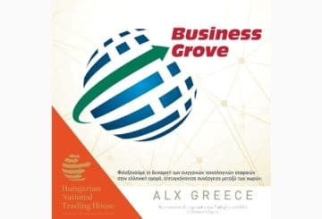 Business Grove
