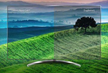 LG Nano Cell TV vs convetional TV