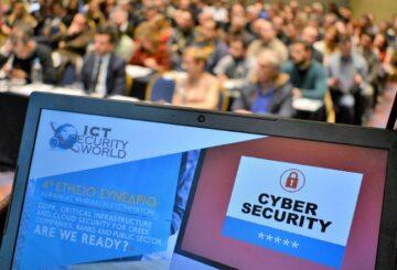 Ολοκληρώθηκε το ICT Security World 2018