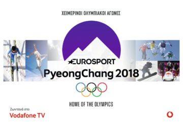vodafone-tv-xeimerinoi-olympiakoi-2018