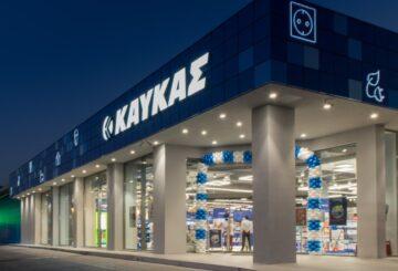 KAFKAS Store