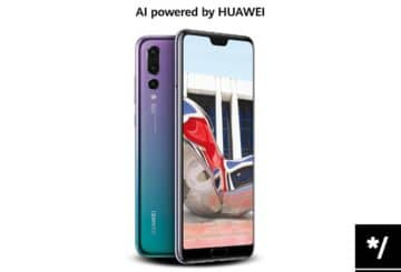 Huawei Key Visual ADAF Post