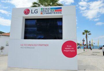 LG 6ο Spetsathlon 2018 sponsorship