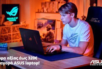15 ημέρες προσφορές σε Asus laptop