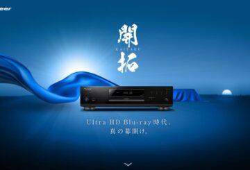 Pioneer Ultra HD BD Player UDP-LX500