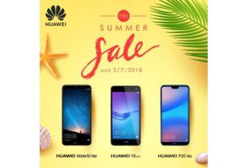 καλοκαιρινές εκπτώσεις Huawei 2018