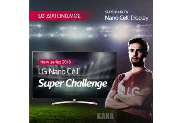 """Διαγωνισμός στο Facebook με δώρο μια LG 65"""" Super UHD TV Nano Cell"""