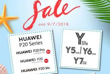 Καλοκαιρινές προσφορές με δώρο τον ΦΠΑ από τη Huawei