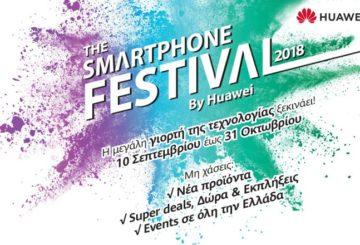 smartphone festival 2018 huawei