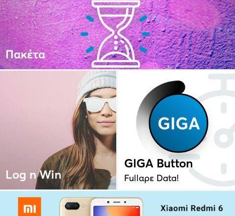 wind f2g app myF2Gapp