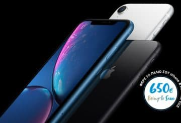 WIND Bring to Save: Κέρδος έως 650€ στα iPhone XR-iPhone Xs-iPhone Xs Max