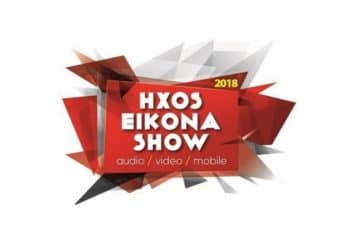 HXOS EIKONA SHOW 2018 logo