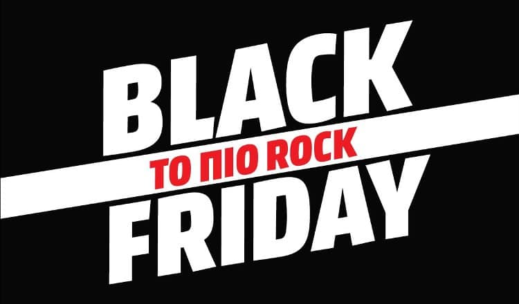 Black Friday Media Markt 2018