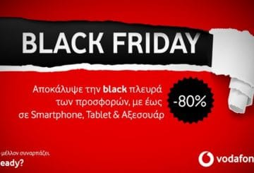 Black Friday Vodafone 2018