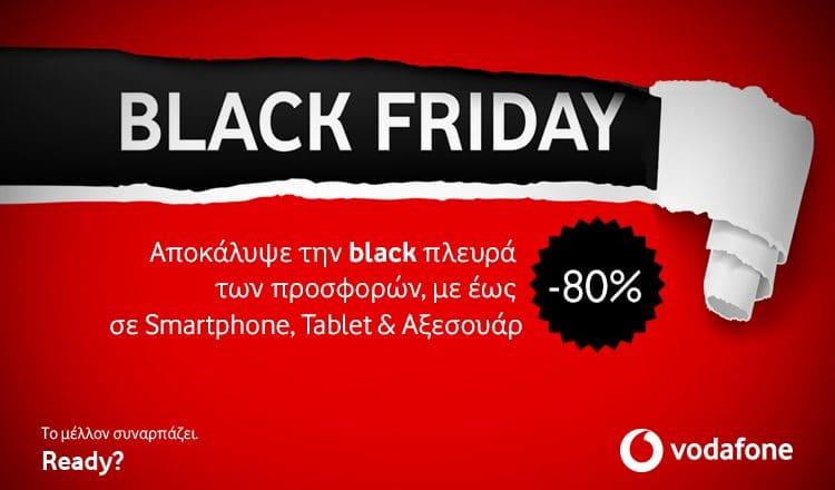 Black Friday Vodafone 2018