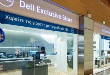 dell exclusive store greece mall athens