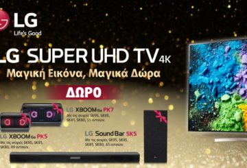 LG Super UHD 4K TV + Sound bar δώρο!