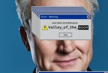 wind-vision-valley-of-the-boom