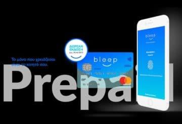 bleep-alpha-bank
