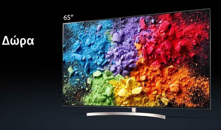 LG Super Ultra HD + δώρο pre-paid κάρτα έως 300€