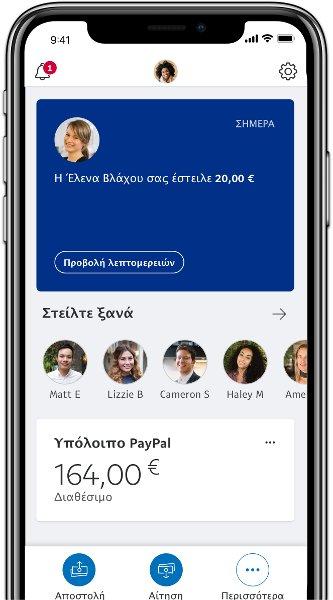 paypal p2p app