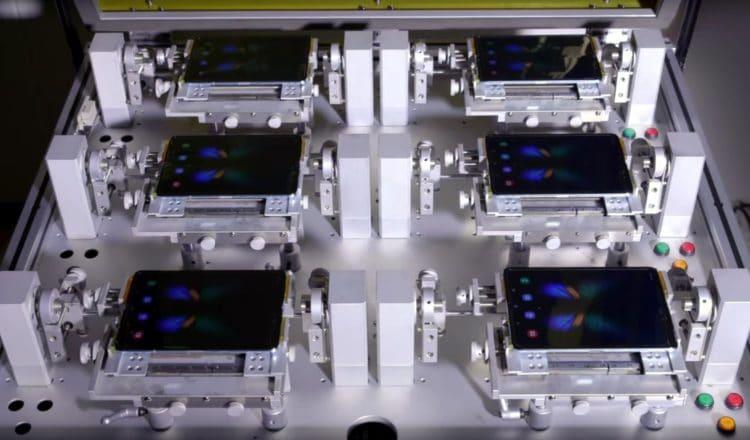 δοκιμή αξιοπιστίας galaxy fold test