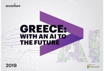 Greece: With an AI to the Future H Τεχνητή Νοημοσύνη και οι Έλληνες