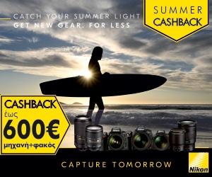 Nikon CASHBACK summer 2019 BANNER 300x250