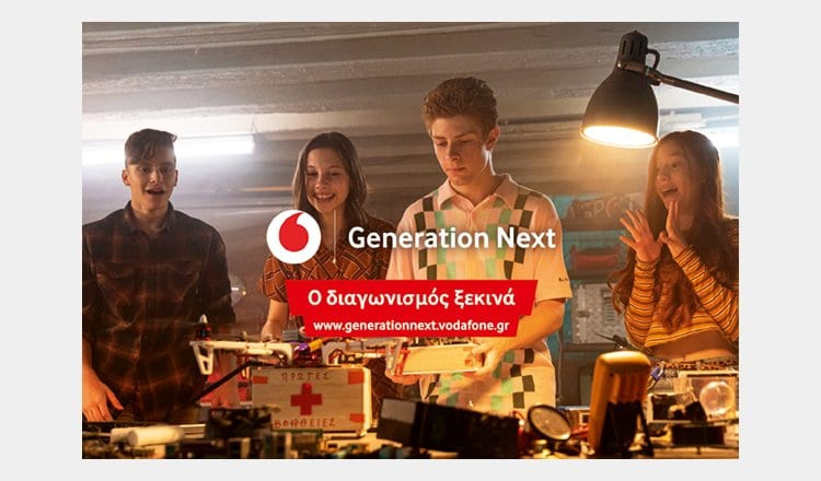 vodafone generation next