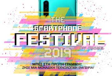Huawei Smartphone Festival 2019 συσκευές