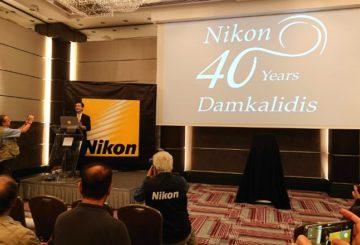 40 χρόνια Nikon - Δαμκαλίδης