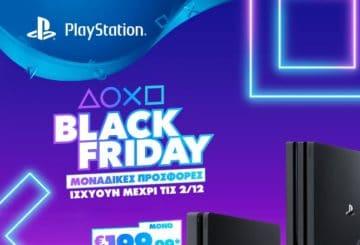 Οι Black Friday προσφορές του PlayStation 2019